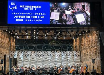 Tokyo Music Evening Yube